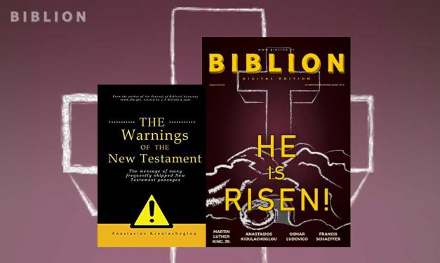 FEATURED AUTHOR: THE WARNINGS OF THE NEW TESTAMENT – ANASTASIOS KIOULACHOGLOU